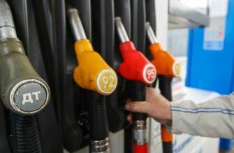 цена бензина болгария