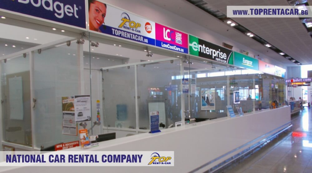 офисы проката в аэропорту бургаса